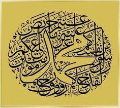 Arabic calligraphy prophets name Arabic Calligraphy Art, Beautiful Calligraphy, Arabic Art, Islamic World, Islamic Art, Islamic Motifs, Islamic Patterns, Allah, Madhubani Art