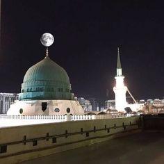 Best Islamic Images, Ali Quotes, Madina, Saudi Arabia, Islamic Quotes, Taj Mahal, Building, Travel, Lyrics