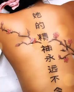 Pin on personal care ! Pretty Tattoos For Women, Black Girls With Tattoos, Girl Back Tattoos, Back Tats, Spine Tattoos For Women, Dragon Tattoo For Women, Back Tattoos Spine, Cute Hand Tattoos, Dainty Tattoos