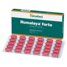#RumalayaForte tablets helps in providing relief from #pain, inflammation and immobility of joints to significant extent. Also provides strength to the joints and enhances their flexibility for easy movement.