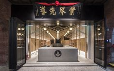 Completed in 2016 in Taipei City, Taiwan. Images by Hey! Cheese. Renovation of a Historical Building  The historical building contains many strong characteristics of space and living and it expresses the...