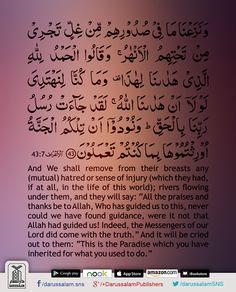 The Holy Qu'ran  Al A'raaf -43