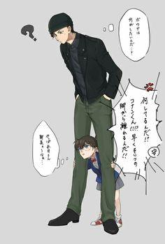 Detective Conan ❤.