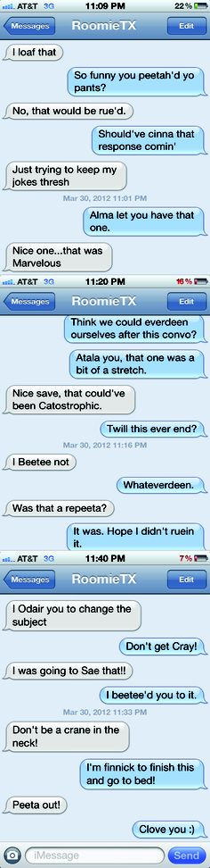 This Happened. Conversation between me and @Emily Hearn.