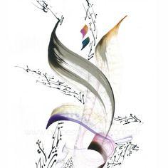 Calligraphie arabe - la liberté - format a3 - dicton  La liberté ne se donne pas elle se prend