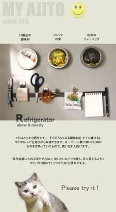 【キッチン収納】ダイソーの「IKEA風」マグネットケースがおしゃれ過ぎると話題! - NAVER まとめ