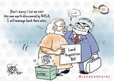 The New Earth | Cartoonist Nituparna Rajbongshi