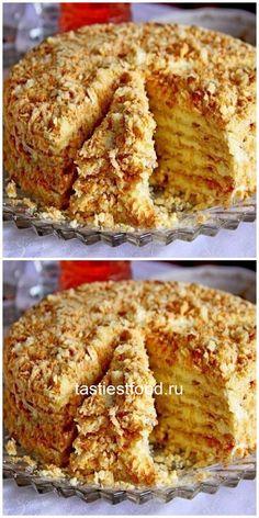 Люблю вид этого торта в разрезе!
