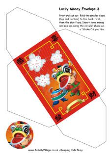 Printable lucky red envelopes for Chinese New Year