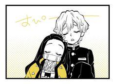 All Anime, Anime Manga, Anime Art, Japanese Phrases, Otaku, Slayer Anime, Anime Demon, Character Design, Darth Vader
