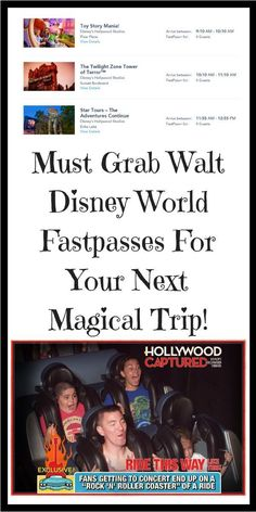 Many people complain about Disney's FastPass+ System. Here are my must grab Walt Disney World FastPasses for your next visit. Disney World Shows, Disney World Secrets, Disney World Rides, Disney World Food, Disney World Magic Kingdom, Disney World Tips And Tricks, Fastpass Disney World, Disney World Attractions, Disney Hotels