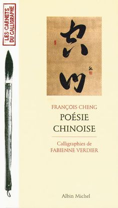 Poésie chinoise - Cover image