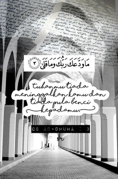Islamic Wallpaper Iphone, Quran Wallpaper, Verses Wallpaper, Islamic Quotes Wallpaper, Beautiful Quran Quotes, Quran Quotes Love, Quran Quotes Inspirational, Motivational Quotes, Reminder Quotes