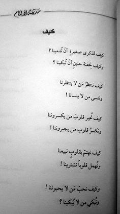 DesertRose,;,مدينة لا تنام - فهد العودة,;,