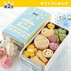 パーソナルクッキー缶(命名クッキー)【10セット~】