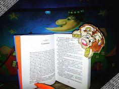 #закладка для Ваших любимых #книг в наличии и на заказ. Скоро будет большой выбор закладочек #alenavoronkova88 #машиннаявышивка #лучшийподарок #вышивка #челябинск #вышивка #заказ #паспарту #багет #оформление #доставкапороссии #хэндмэйд #Embroidery #machinecomputerembroidery #именнаявышивка #челябинск #изумрудныйкарьер #74 #brother #амз #новыйгод #любовь @ Амз
