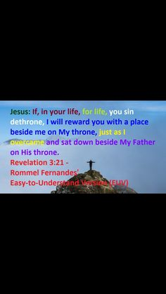 Revelation 3:21 2 Samuel 5, 2 Timothy 4, Hymns Of Praise, Ecclesiastes 12, Revelation 3, People Can Change, Marriage Vows, How Many Kids, Acting Skills