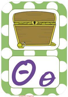"""""""Ταξίδι στη Χώρα...των Παιδιών!"""": """"Αέρας ανανέωσης"""" στην τάξη, με νέες καρτέλες αλφάβητου! School Lessons, Learn To Read, Letters, Writing, Education, Learning, Logos, Alphabet, Studying"""