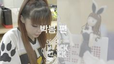 BOM of 2NE1 - It's A Secret...! (+playlist)