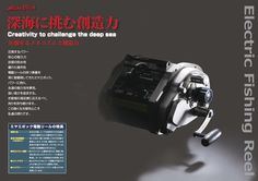 http://www.shop.electric-fishingreel.com This is the Electric Fishing Reel.