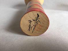 "Kamata Bunichi 鎌田文市 (1900-1984), Master Kan-nai Sato / Sakuta Sakaeri, signature | "" at 73 years"""