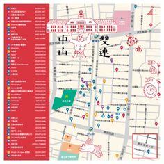 GUIDE MAP【Zhongshan/Shuanglian  中山/ 雙連】 places around Zhongshan /Shuanglian MRT station Map Design, Design Show, Graphic Design, Taiwan Image, Taipei Travel, Walking Map, Local Map, Bremen Germany, Map Projects