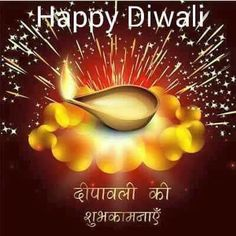 Happy diwali photos pictures and diwali images happy diwali diwali 2015 sms messages wishes quotes in hindi english m4hsunfo