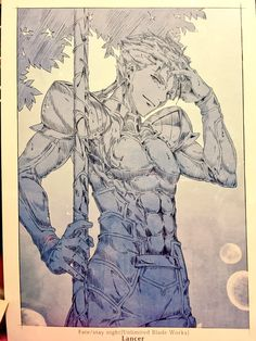 Type Moon, Fate Characters, Fate Stay Night Anime, Fate Anime Series, Best Waifu, Fate Zero, Atticus, Manga Comics, Hades
