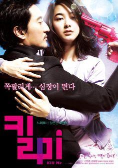 Title: Kiss Me, Kill Me (2009)  Casts: Kang Hye Jung, Shin Hyun Jun