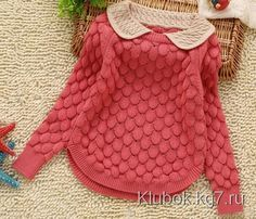 Cheap girls knitwear, Buy Quality girls sweater coats directly from China knitwear girl Suppliers: clear girls computer knitted spring-autumn sweaters girls knitwear jersey children clothing girls coat Knitting For Kids, Baby Knitting Patterns, Knitting Stitches, Knitting Machine, Crochet Crocodile Stitch, Knit Crochet, Girls Sweaters, Baby Sweaters, Kids Outfits Girls
