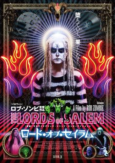 The Lords of Salem (2013). Japanese poster by...