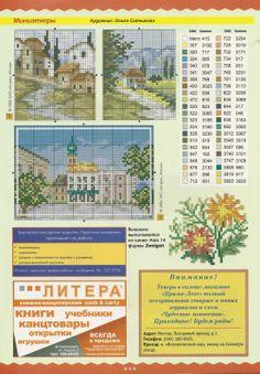 Gallery.ru / Фото #2 - ЧМ ручная вышивка 2006 06 - tymannost