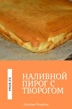 Hungarian Cake, Russian Recipes, Sweet Cakes, Hot Dog Buns, Raspberry, Bakery, Recipies, Deserts, Food And Drink