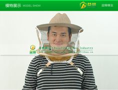 Beekeeping Hat for Bee Sting Aggression New Cool Fashion Cowboy Hat with Veil Protective Sunshine and Bee Beekeeping Tools
