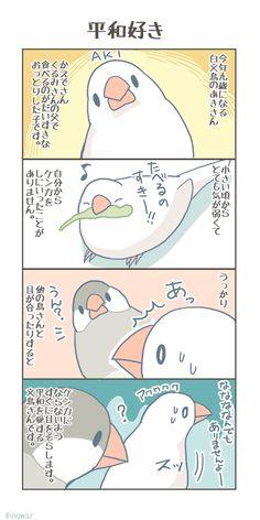 Cute Japanese, Japanese Rice, Cute Birds, Wings, Cartoon, Comics, Gallery, Anime, Gems