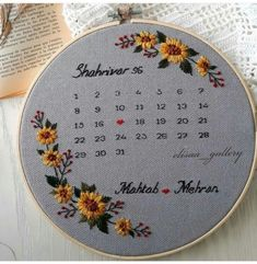 Hand Embroidery Patterns Flowers, Basic Embroidery Stitches, Hand Embroidery Videos, Embroidery Works, Hand Embroidery Stitches, Embroidery Hoop Art, Hand Embroidery Designs, Ribbon Embroidery, Broderie Simple
