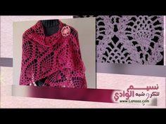 ▶ شرح شال مثلث اناناس كروشيه اليد اليمنى | نسيم الوادي | Pineapple Crochet Shawl - YouTube