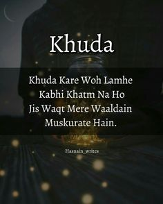love u mama nd baba Mom And Dad Quotes, One Word Quotes, Small Quotes, Muslim Love Quotes, Islamic Love Quotes, Islamic Inspirational Quotes, Shyari Quotes, True Quotes, Best Quotes
