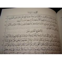 Arabic Bible  Price: 79.99$