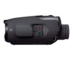 Digital Recording Binoculars - DEV50V/B Review - Sony US
