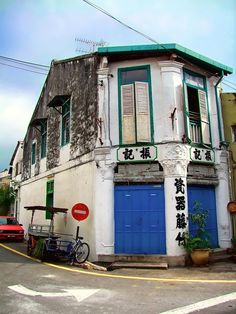 We give to our clients tips and advice in living in Asia and expat jobs. Colonial Architecture, Japanese Architecture, Asia Expat, Malacca Malaysia, Strait Of Malacca, Travelogue, Borneo, Kuala Lumpur, Continents