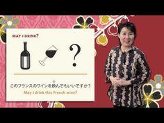 Japanese Language Lesson 20   Te form  Te mo ii desu ka