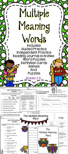 Multiple Meaning Words - This is a great supplemental resource to use when teaching your students about multiple meaning words. #words