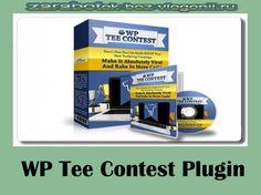 Contest Plugin