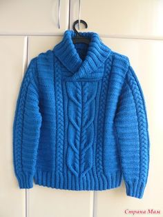 Ich Kontaktierte Den Dritten So Einen Pu - Diy Crafts Baby Boy Knitting Patterns, Baby Cardigan Knitting Pattern, Knitting For Kids, Everyday Outfits Simple, Trendy Outfits For Teens, Crochet Hats For Boys, Pull Bebe, Boys Sweaters, Dame