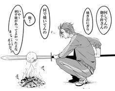 「日本号さんとか」/「煌乃」の漫画 [pixiv]