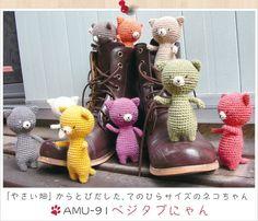 http://www.amuuse.jp/topics/vegetable_cat.html  http://media-cache-ak0.pinimg.com/550x/16/e4/2b/16e42bdd59d6b2e7f2089e6cf9b05290.jpg