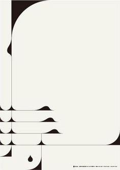 Japanese poster: Kotobuki by Kaori Kojima Japanese poster: Kotobuki by Kaori Kojima Typography Prints, Graphic Design Typography, Graphic Design Illustration, Graphic Art, Poster Art, Poster Design, Print Design, Editorial Design, Design Food