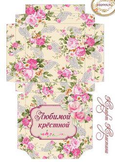 шокобокс Brownie brownie n a mug Disney Paper Dolls, Envelope Labels, Note Paper, Box Cake, Sheila, Scrapbook, Gifts, Diy Dollhouse, Lady