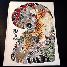 Tora #painting #tattooflash #tora #tiger #tigertattoo #japanesetattoo #painting #watercolor by highkicktattoo https://www.instagram.com/p/BD-Oi-ES_th/